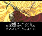 Record of Lodoss War SNES The creation of Lodoss