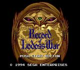 Record of Lodoss War SEGA CD Title screen A