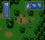 Record of Lodoss War SEGA CD Fighting goblins!