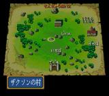 Record of Lodoss War SEGA CD Town map