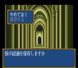 Record of Lodoss War SEGA CD I'm actually a very religious guy, once you get to know me better