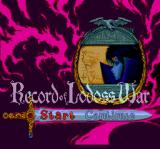 Record of Lodoss War TurboGrafx CD Title screen A