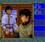 Record of Lodoss War TurboGrafx CD Parn and Etoh