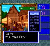 Record of Lodoss War TurboGrafx CD Market