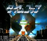 Timecop SNES Title screen (Japanese version)