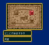 Record of Lodoss War II TurboGrafx CD Villages have less locations