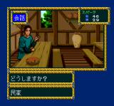Record of Lodoss War II TurboGrafx CD This is just a private house...