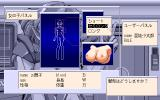 Custom Mate 2 PC-98 Oh wow... choose the breast size! We have samples for you, sir! :)