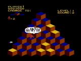 Q*bert NES Q*Bert has been hit by an enemy!