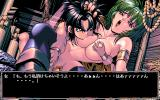 Dangel PC-98 Meanwhile, our hero Anduke satisfies one elf...