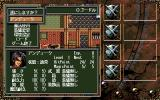 Dangel PC-98 Character information