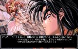 Dangel PC-98 Cut scene