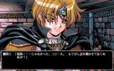 Dangel PC-98 Prince Chris joins the party