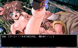 Dangel PC-98 Someone is trying to rape this girl! Let's save her!