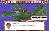 Daraku no Kuni no Angie: Kyōkai no Mesudoreitachi PC-98 World map navigation