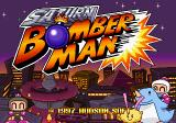 Saturn Bomberman SEGA Saturn Title screen