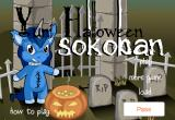 Yuni Halloween Sokoban Browser Opening Screen