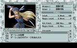 D'ark Gaiden PC-98 Random enemy in Zarsch's scenario