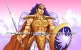 Dark Seraphim PC-98 The hero