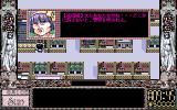 Dōkyūsei PC-98 All the characters here are pretty girls? Think again...