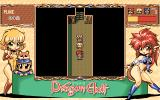 Dragon Half PC-98 Mysterious dungeon