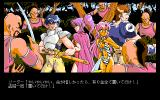 Dragon Pink: The Zero Castle PC-98 Robbers attack!