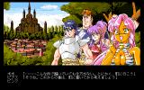 Dragon Pink: The Zero Castle PC-98 Looking at the city