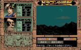 Dragon Sōseiki PC-98 It's night. Staying in the inn