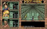 Dragon Sōseiki PC-98 The party is fighting three tough ghosts
