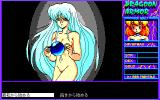 Dragoon Armor for Adult PC-98 Naked goddess :)