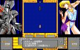 Dungeon Buster 2: Revive DOS She is hurt...