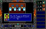 Early Kingdom PC-98 Important characters have portraits