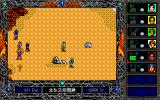 Early Kingdom PC-98 Battle on the beach