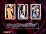 Strip Poker Exclusive Windows Selecting Game Type (in Russian)