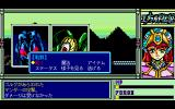 Emerald Densetsu PC-98 Fighting easy enemies