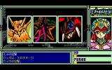 Emerald Densetsu PC-98 Colorful guys attack