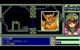 Emerald Densetsu PC-98 This blue barrier requires a special item to break. Meanwhile, an enemy pops out