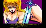Emerald Densetsu PC-98 The sexy boss is defeated...
