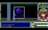 Emerald Densetsu PC-98 Ominous cave. Scary enemy...