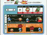 Namco Museum Vol. 3 PlayStation Dig Dug instructions