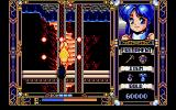 Fray in Magical Adventure PC-98 Collided with a fire monster