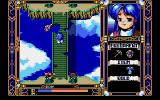 Fray in Magical Adventure PC-98 Battle on a narrow bridge