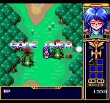 Fray in Magical Adventure CD: Xak Gaiden TurboGrafx CD Killed by vicious fire-spitting plants...