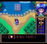 Fray in Magical Adventure CD: Xak Gaiden TurboGrafx CD Let's jump over the water...