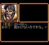 Fray in Magical Adventure CD: Xak Gaiden TurboGrafx CD Talking to the mayor