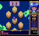 Fray in Magical Adventure CD: Xak Gaiden TurboGrafx CD Jump, jump, jump...