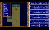 Dragon Slayer: The Legend of Heroes PC-98 High-level party in a dark dungeon