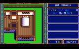 Dragon Slayer: The Legend of Heroes II PC-98 The great hero is sleeping :)