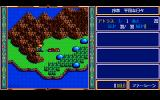 Dragon Slayer: The Legend of Heroes II PC-98 World map