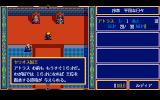 Dragon Slayer: The Legend of Heroes II PC-98 Talking to king and queen. Nice guys, actually :)